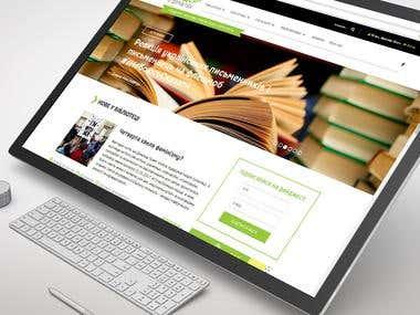 Portal, social network, library
