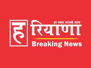 Haryana Breaking News Application