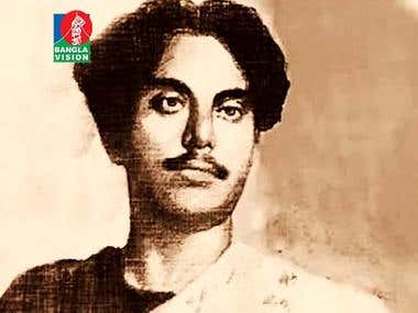 Great Poet Kazi Nazrul Islam Birthday News