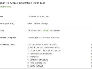 my English - Arabic translation test result