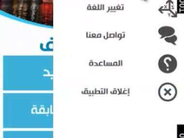 Taif Municipality