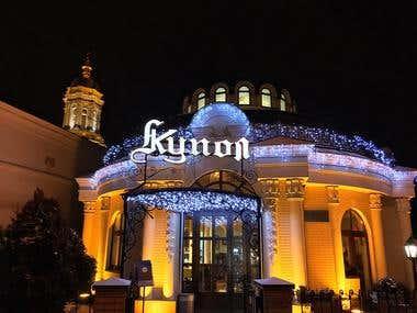 www.la-coupole.kiev.ua