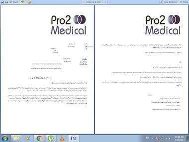 Translation of Legal document