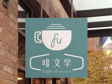 Vi design for fu cafe