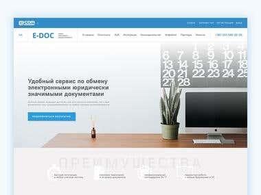 E-doc