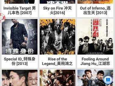 Hong Kong Drama Mobile app - Kazevid