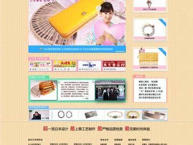 Web Visual Design