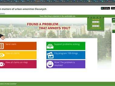 """Slavutich citywide module """"Urban amenities"""""""
