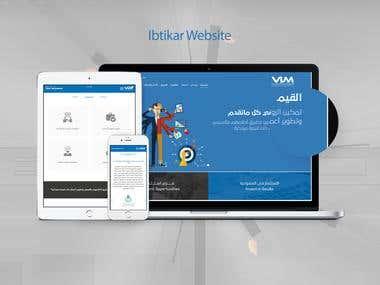 Ibtikar Website