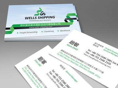 Logo and business cards for Chinese logistics company