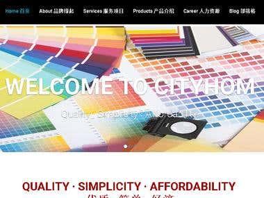 http://www.cityhom.com/ PSD TO HTML