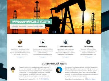 Web site for Oil Company