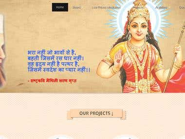 http://www.bharatmatafoundation.org/