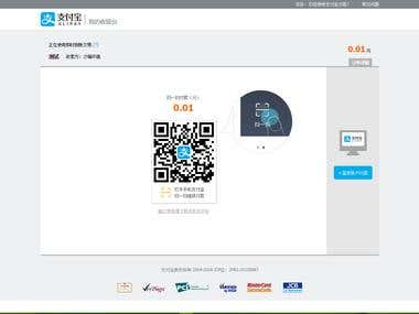 Alipay SDK Integration