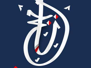 ِcaligraphy Arabic Logo