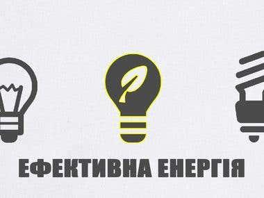 Efficient energy