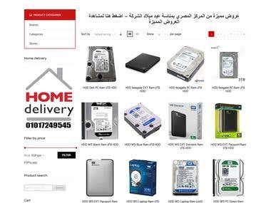 Alex mobile and computer market