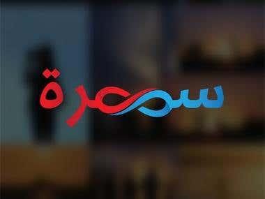 Sahrah Mobile Application