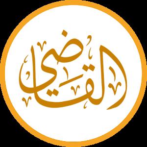 Al-Kadi