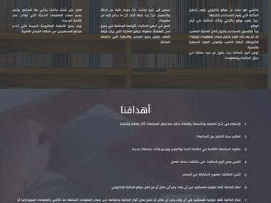 Maktabati website