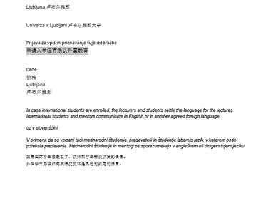 Prijava za vpis in priznavanje tuje izobrazbe
