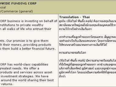 Sample Translation1