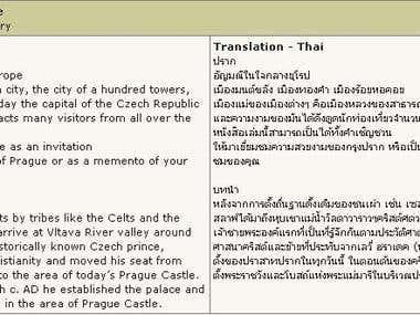 Sample Translation3
