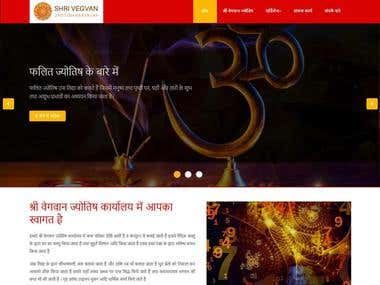 SHRI VEGVAN JYOTISH (Website application)