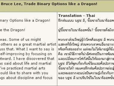 Sample Translation4