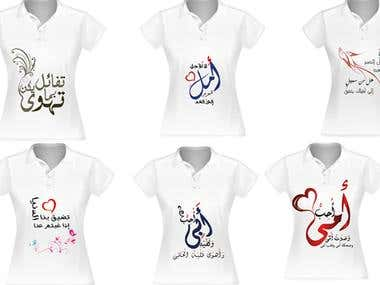 Arabic T shirt design