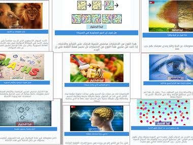 Making Arabic quizzes