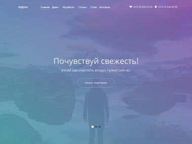 vozdyh.by - Responsive Website