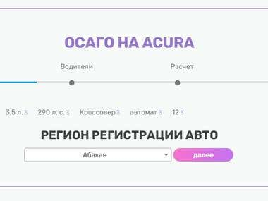 WP Plugin for orders driver insurance OSAGO
