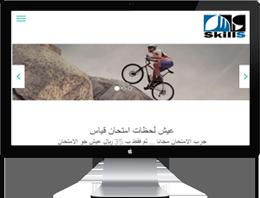 http://qiyas-skills.com/login.php