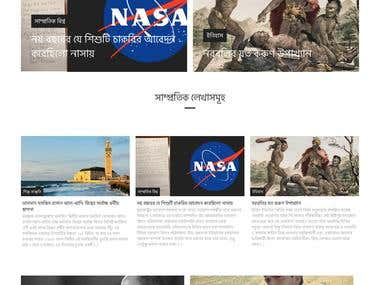 Ajax Blog Website by Wordpress