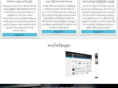 websitedesign.com.mm