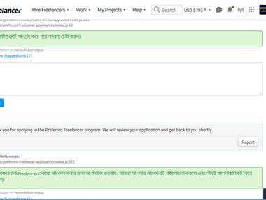 Proof of Translating the Freelancer.com website