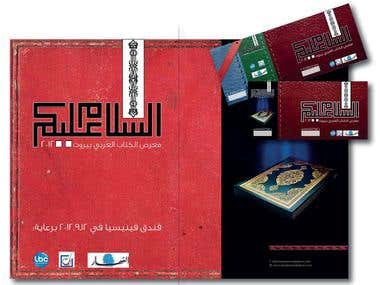 Arabic Book Exhibition
