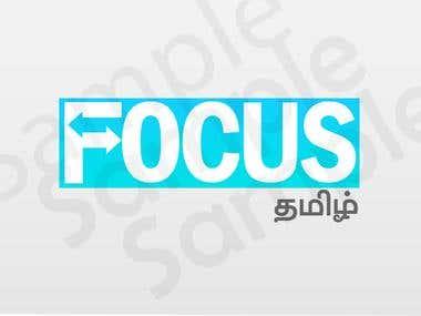 Focus Tamil Logo