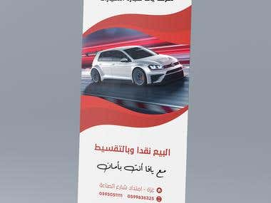 Roll Up For YAFA Trading Cars Company