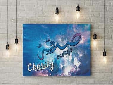 Islamic Arabic Calligraphy , Canda