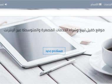 Kafiil.com for selling and buying services online
