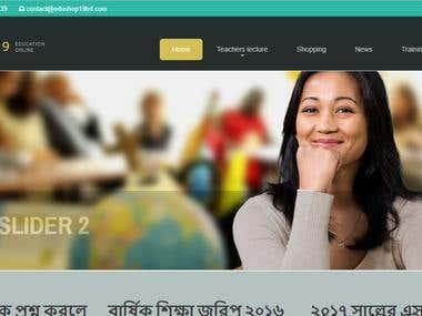 edushop19bd.com