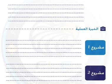Arabic CV