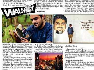 In the news: Lokmat Times