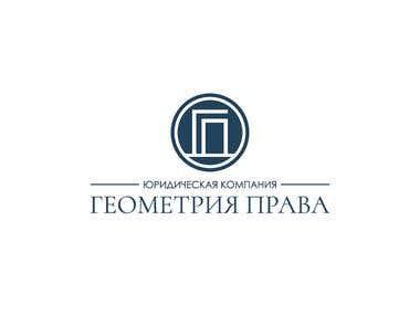 Logo Design | Geometry of law