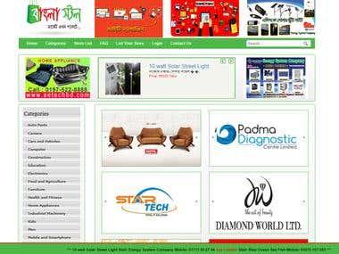 BanglaStall