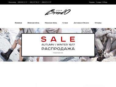 Web shop Brando.com.ua