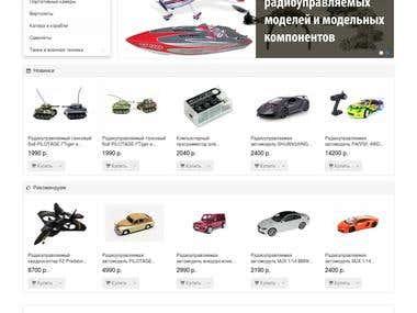 playdivision.ru