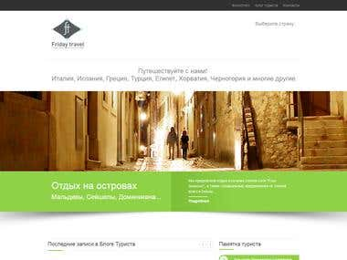 WORDPRESS - Travel Agency